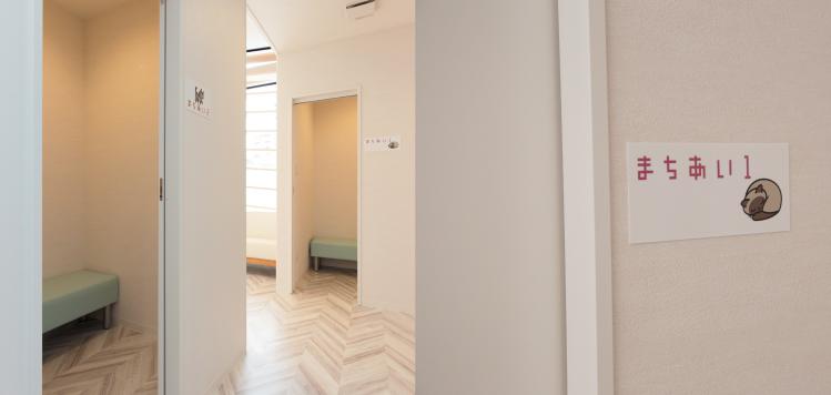 個室隔離待合室