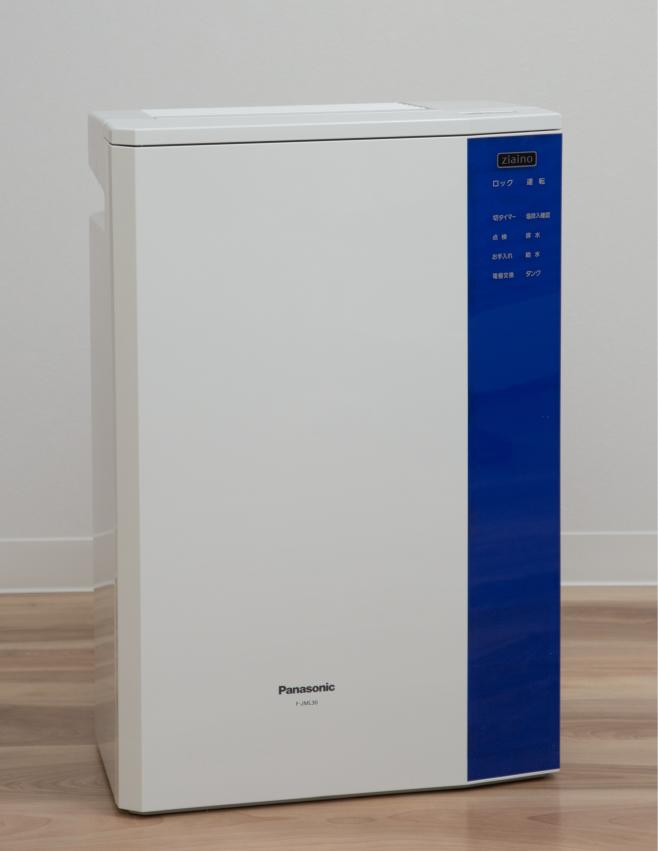 次亜塩素酸空間清浄機