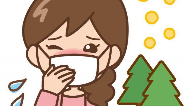 花粉症の薬は病院での処方がおすすめ!薬の種類や服用のポイント、注意点について