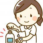次亜塩素酸とは?高い殺菌力と安全性を持つ次亜塩素酸水で感染症対策を!