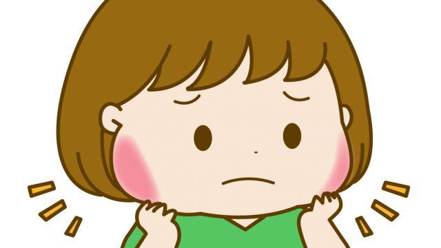 切除 扁桃 デメリット 腺