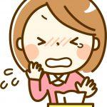 アレルギー性鼻炎の症状は鼻だけじゃない!つらい症状を抑える治療法と家庭での対策