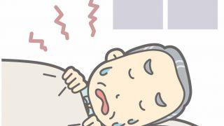 大きないびきや日中の眠気は要注意!睡眠時無呼吸症候群の症状や治療法について