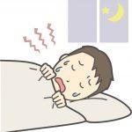 「いびき」の原因は疲れ?熟睡を邪魔するいびきを改善する、生活習慣見直しポイント
