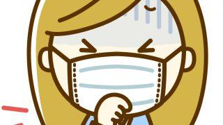 新型コロナウイルスはインフルエンザと比較してどこが違う?どちらも徹底予防を心がけよう