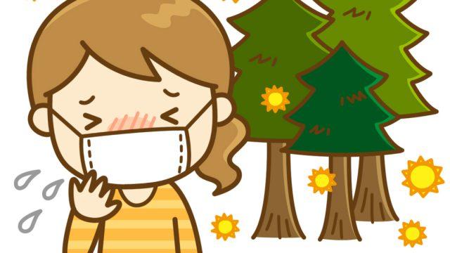 花粉症の時期はいつごろ?地域別のピークや先取り対策についても解説