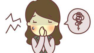 蓄膿症,臭い