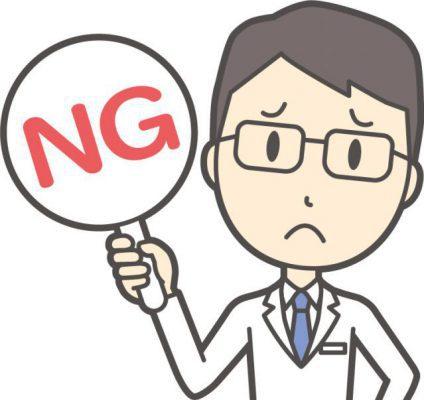 蓄膿症(副鼻腔炎)の治りを悪くする、やってはいけないこと