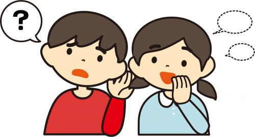 子どもの難聴の種類は2つ|先天性難聴と後天性難聴