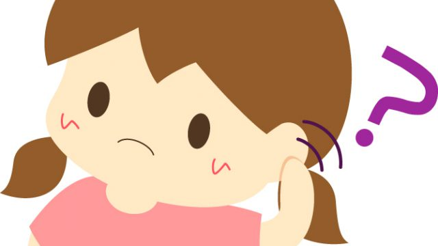 うちの子ども、難聴?難聴のチェックポイントとは?早期受診で早めの対策を