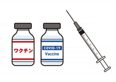 新型コロナウイルスワクチンは副反応があるから受けない方がいい??メリットデメリットを解説